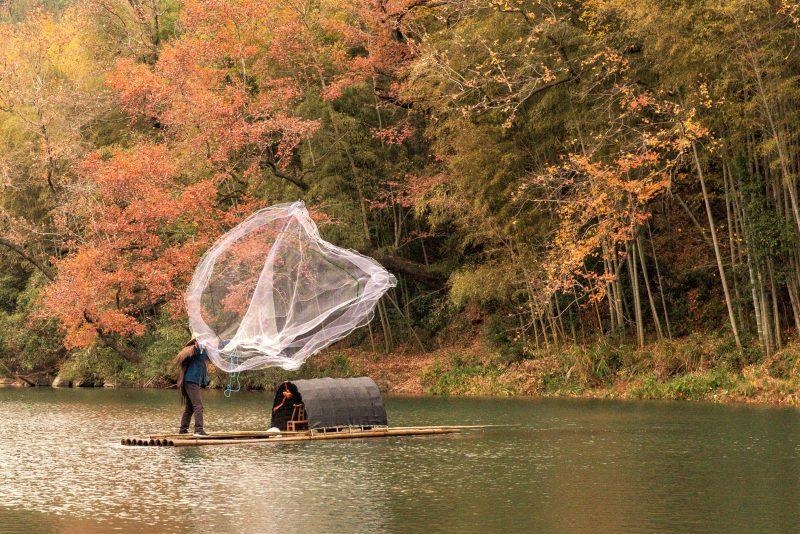 Bamboo Raft Fishing 竹筏捕魚